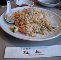 海鮮焼きご飯