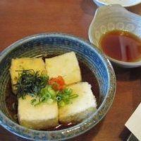 揚げ出し豆腐」