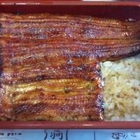 鰻蒲焼(松)