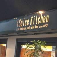 4spice kitchen