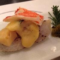 海老芋と帆立の味噌焼き