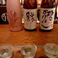 焼酎・梅酒三種セット