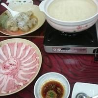 玉乃湯~お食事処玉山~