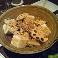 京とうふ藤野 牛蒡 蓮根 お豆腐の金胡麻サラダ