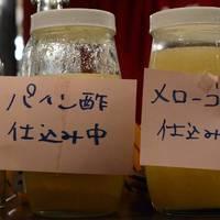 特製フルーツ酢
