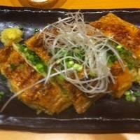 栃尾油揚げ 葱味噌焼き