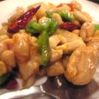 鶏肉とカシューナッツの炒め