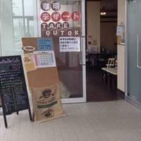 バロンドールカフェ