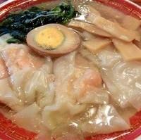 えびワンタン麺