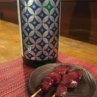 日本酒と焼き鳥。