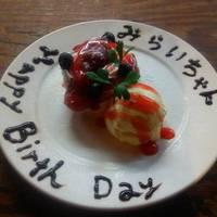 誕生日プレート