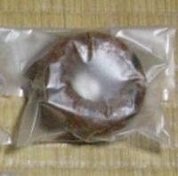 ショコラドーナツ ミルク