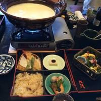 ぐるなび限定メニュー お弁当と湯豆腐料理
