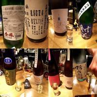 日本酒は好きな感じを伝えると選んでくれます。