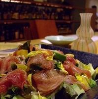 柿と生ハムとアボカドのサラダ