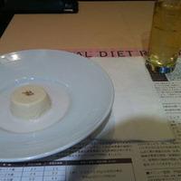 白ゴマと豆乳のブランマンジェ
