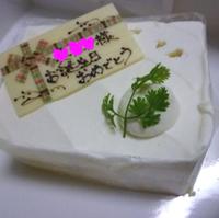 サプライズ  バースデーケーキ&記念写真