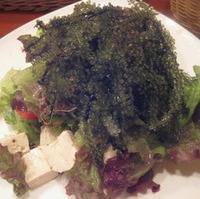 海ぶどうと地豆豆腐のサラダ