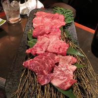 焼肉三昧お食事コース