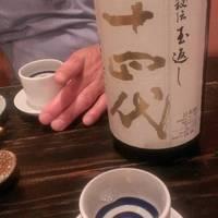 日本酒 万八の口コミ新着画像その1