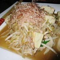 島豆腐チャンプルー