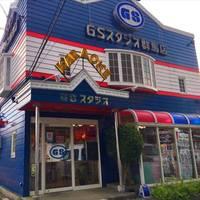 GSスタジオ群馬店