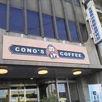 CONO'S COFFEE