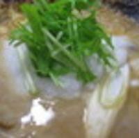 自家製柚子味噌とトロロの小鍋仕立て