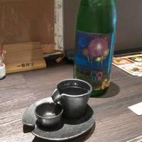 季節限定 日本酒