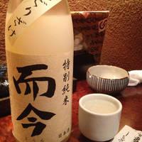 全国から集めた★日本酒★