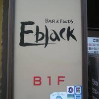 Eblackの口コミ新着画像その1
