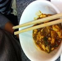 広東風・麻婆豆腐