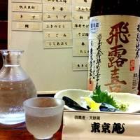 日本酒、〆鯖