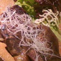 柔らか牛タン西京焼