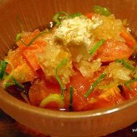 ひんやり香味トマトサラダ