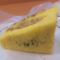 クロックムッシュ(ツナ&トマト)