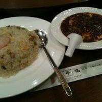 麻婆豆腐とチャーハンのセット