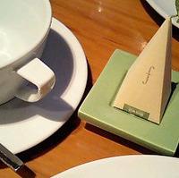 THE FORTEのハーブティ・紅茶