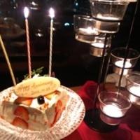 大人の記念日ディナー