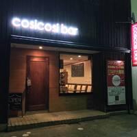 コジコジ バル 横手店