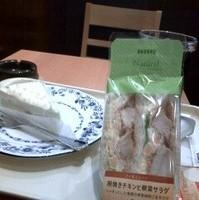 二層仕立てのチーズケーキ