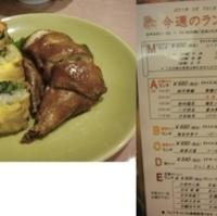 日替わりランチ 醤油鶏と春野菜の玉子巻