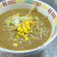 ラーメン・餃子・中華料理
