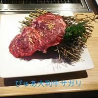 ぴゅあ大判牛サガリ